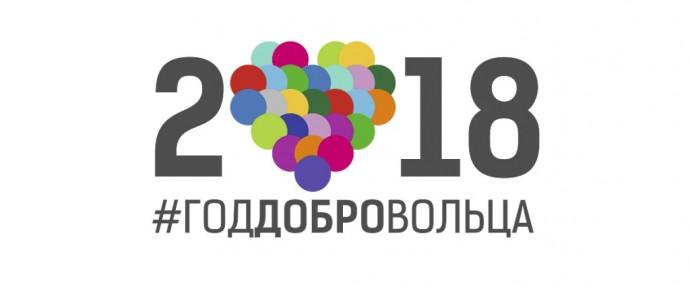 Что посмотреть на Новый год 2019